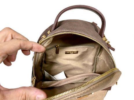 Рюкзак женский городской David Jones 3539 D.Brown