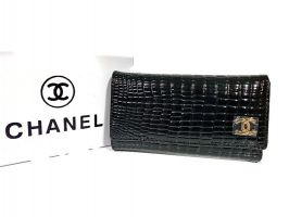 Ключница кожаная Chanel 9048 A Black_0