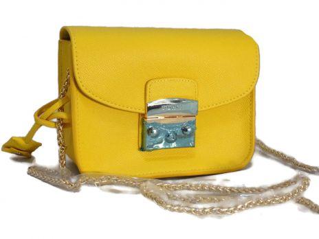 Сумка женская брендовая Furla 053 Yellow