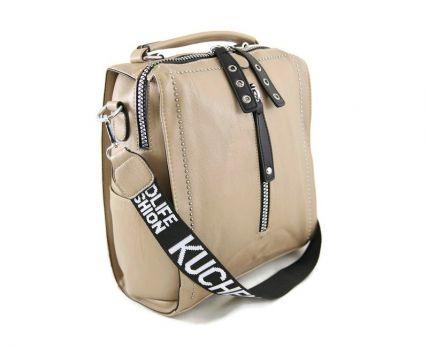 Сумка-рюкзак женская Apricot