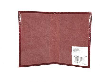Обложка на паспорт Красная